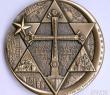 世界文明古国系